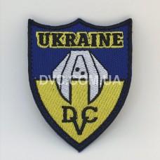 Шеврон МКПС Украина