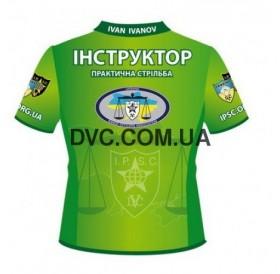 Форма для инструкторов МКПС Украины
