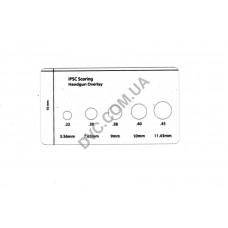 Стрелковый Оверлей IPSC (2 шт)