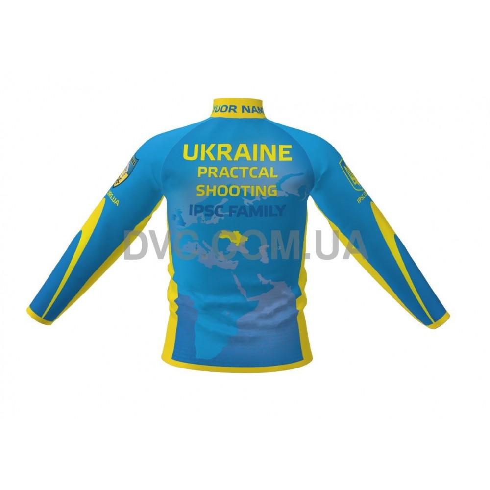 Форма стрелковая МКПС Украины с длинным рукавом